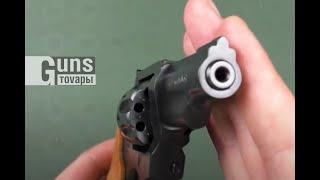 """Револьвер SNIPE 3"""" бук от компании CO2 - магазин оружия без разрешения - видео"""