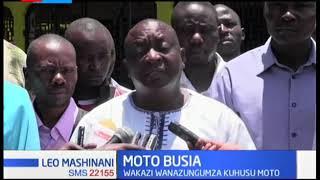 Wakazi wa Busia walaumu Gavana Ojamong baada ya mkasa wa moto katika ofisi za serikali za Kaunti