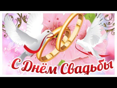 221.СЕРЕБРЯНАЯ СВАДЬБА💑Красивое  поздравление с юбилеем свадьбы 25 лет💕#11