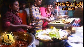 Street food of Chennai - Idly and Kari kuzhambu