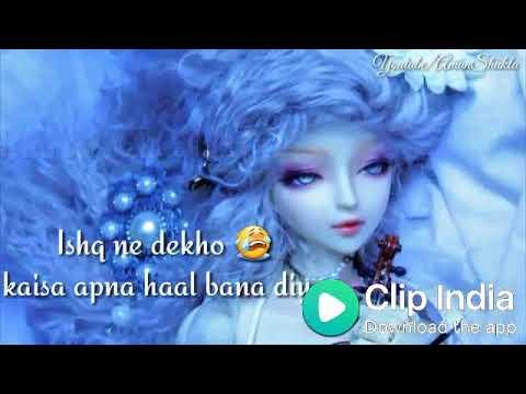 Ishq Ne Jala Diya new song 2017