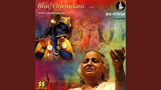 Bhaje Bhaje Nandanam - Sanskrit Stotra - YouTube
