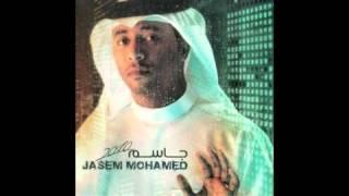 تحميل اغاني جاسم محمد اليدايل MP3