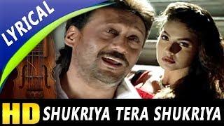 Shukriya Tera Shukriya With Lyrics | Kabhi Na Kabhi Songs