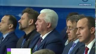 Делегация из Пензы принимает участие в XVIII съезде «Единой России»