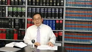 22.04.20 「陳震威大律師」之 法律教授耻与警方同列 / 两办与22条
