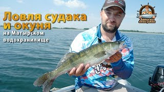 Рыбалка на дамбе липецкого водохранилища форум