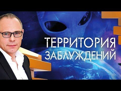 Скачать московская магия