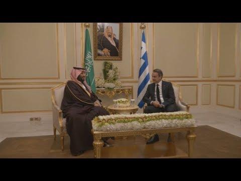 Συνάντηση του Πρωθυπουργού με τον Πρίγκιπα Διάδοχο του Βασιλείου της Σαουδικής Αραβίας