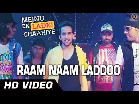 Raam Naam Laddoo