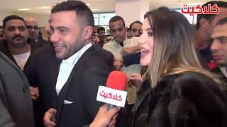 مازيكا أول لقاء مع زوجة الفنان محمد عادل امام وماذا قالت له عن فيلم لص بغداد تحميل MP3
