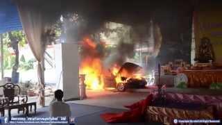 preview picture of video 'อุบัติเหตุ เพลิงไหม้รถยนต์เหลือแต่ซาก ภายในวัดมหาชัย  อ.เมือง จ.มหาสารคาม 20/03/57 HD'