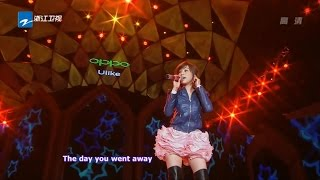 Gambar cover 王心凌 - 第一次愛的人 ; M2M - The Day You Went Away