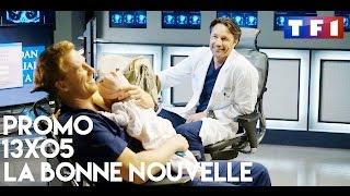 Promo TF1 (VF)
