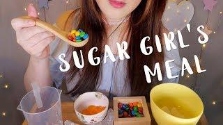 ASMR Sugar Girl