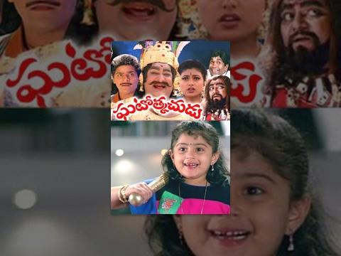 AkkumBakkum - Full Length Telugu Movie - Ali