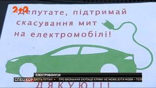 В Україні нині справжній бум на екологічні машини на батареях