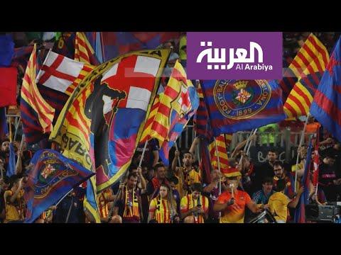 العرب اليوم - شاهد: نقل مباراة