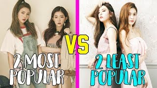 2 MOST POPULAR VS 2 LEAST POPULAR MEMBERS IN GIRL GROUPS [PART 1]
