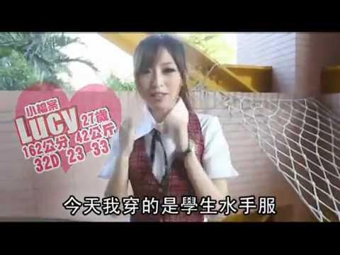 台湾のロリータビキニ美少女 - YouTube
