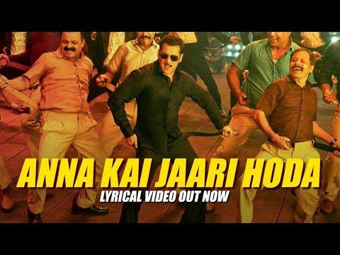Anna Kai Jaari Hoda Lyrical Video Song