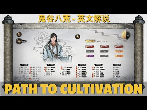 , title : 'Path to Cultivation | New Early Access Chinese Cultivation Game Gui Gu Ba Huang 鬼谷八荒 - 英文解说 E01
