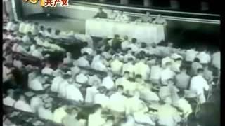 九評共産党 【第三評】中国共産党の暴政