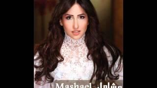 تحميل اغاني مجانا مشاعل - منهو | البوم بنت أبوي 2010