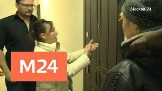 """""""Специальный репортаж"""": соседские войны - Москва 24"""