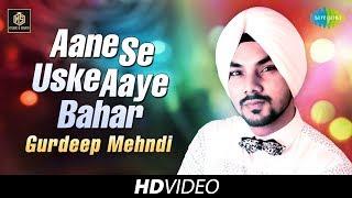 Aane Se Uske Aaye Bahar | Gurdeep Mehndi   - YouTube