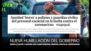 NUEVA HUMILLACIÓN A POLICÍA Y GUARDIA CIVIL