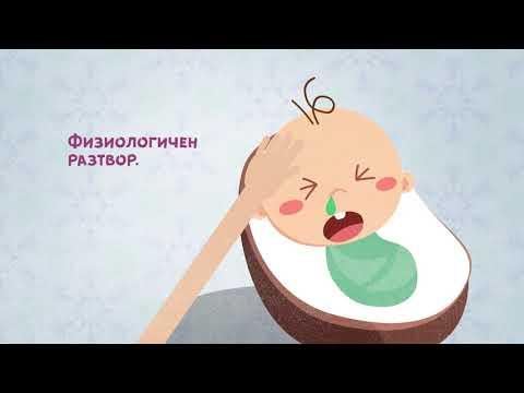 Чесън лечение на чернодробна простатит