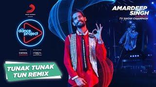 Tunak Tunak Tun - Remix   Amardeep Singh   Daler Mehndi