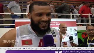 افتتاح الدورة 30 للبطولة العربية لكرة السلة