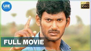Thaamirabharani Tamil Full Movie