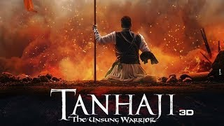 Tanhaji The Unsung Warrior Teaser Trailer Released Ajay Devgn, Saif Ali Khan