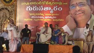 Sri. Garikapati Narasimha Rao giving his speech at the felicitation of Sri.Chaganti garu.