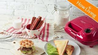 【好用廚具】當鬆餅機不再只烤鬆餅 Waffle Maker │HowLiving美味生活