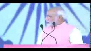 Shri Narendra Modi Addresses BJP Hunkar Rally At Patna Bihar  Speech