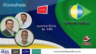 Programa Contra Ponto: com Moaby Abreu, Léo Rafael e Erivaldo Vieira