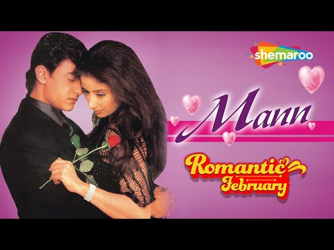 mann hd and eng subs hindi full movie aamir khan manisha koi