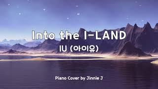 아이유 - Into the I-LAND | Piano Cover