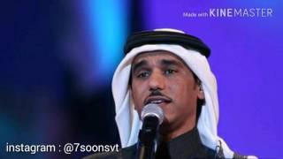 اغاني طرب MP3 سعد الفهد - اخاف تغيب حفلة تحميل MP3