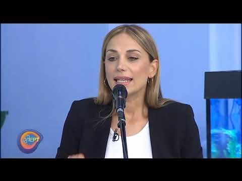 Η Γεωργία Νταγάκη φλΕΡΤαρει στην παρέα μας! | 31/08/2020 | ΕΡΤ