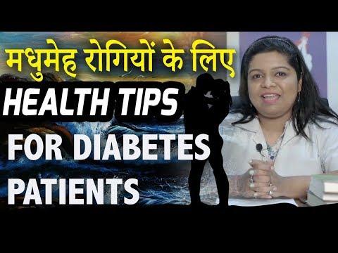 Was Sie können und können nicht mit Diabetes mellitus Typ 2 Tisch essen