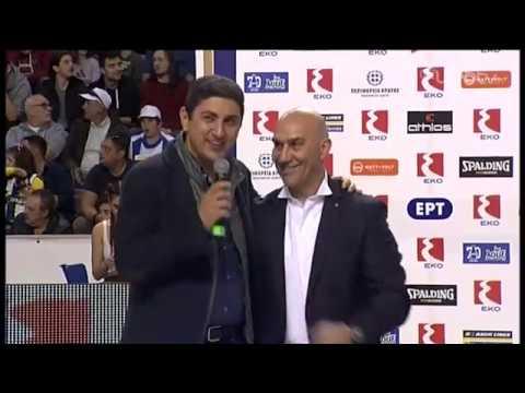 All Star Game | Το μήνυμα του Λευτέρη Αυγενάκη | 09/02/2020 | ΕΡΤ