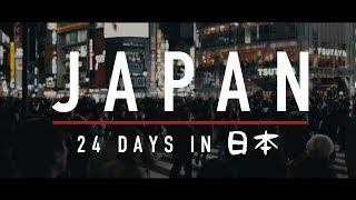 JAPAN // Cinematic Travel Video // 24 days in 日本