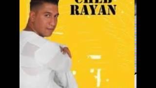 مازيكا Cheb Rayan 2011 zawjoha YouTube تحميل MP3