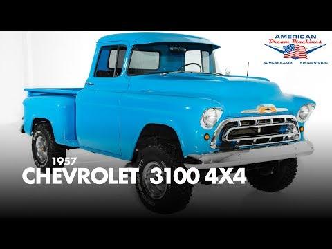 Video of '57 Pickup - OO3K