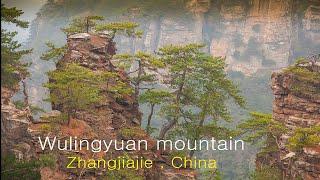preview picture of video 'Горы Улинъюань в парке Чжанцзяцзе ( 武陵源 )'